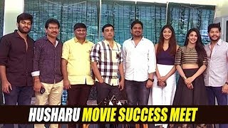Hushaaru Movie Team Success Meet |Rahul Ramakrishna | Tejas| Dinesh Tej | Sri Harsha | Filmylooks