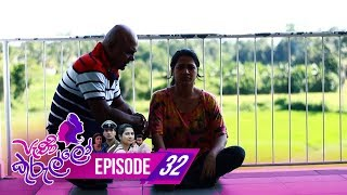 Peni Kurullo | Episode 32 - (2019-08-15) | ITN