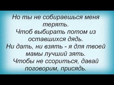 Карташов Дима - Отвернись (feat. Faaakt)