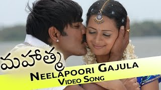 Neelapoori Gajula O Neelaveni  Video Song - Mahatma Movie || Srikanth, Bhavana
