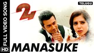 Manasuke Full Video Song   24 Telugu Movie