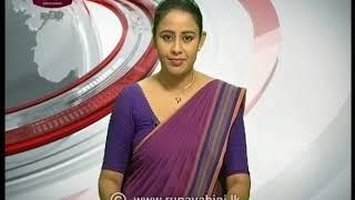 2019-08-17 | Rupavahini Sinhala News 12.30 pm