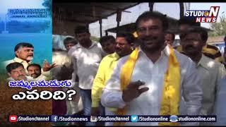 జమ్మలమడుగు ఎవరిది ?   Suspense Over Jammalamadugu TDP Candidate