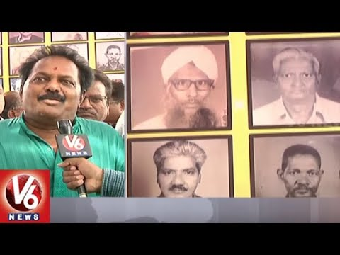 Secretariat Employees Hold Get Together Program At Erramanzil Colony IP Quarters | V6 News