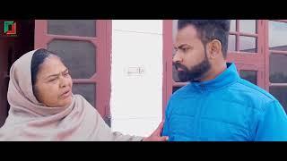 ਬੈਨ ਅਸਲਾ | New Punjabi Short Movie 2018 | Rana Rangi | Tayi Surinder Kaur | Filmy Janta