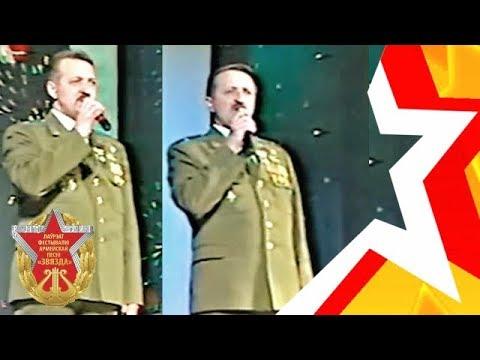 Лагерные песни - Афганистан (Стоит сосна)