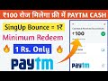 Earn Daily 100 Free Paytm Cash Minimum Redeem Only 1 Rs Self Income App mp3