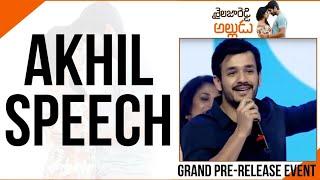 Akhil Mind Blowing Speech @Shailaja Reddy Alludu Pre-Release Event