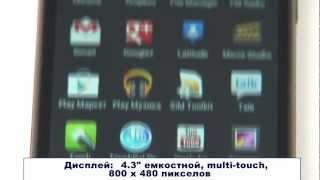 Смартфон Gigabyte GSmart GS202