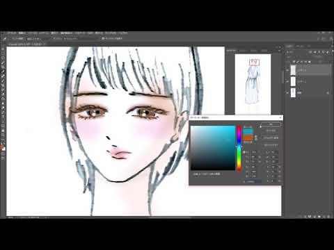 Coloring Fashion Design (2018-20)ファッションデザイン色付け [PhotoShopCC]