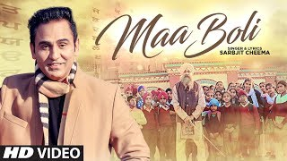 Sarbjit Cheema: Maa Boli (Full Song) Bhinda Aujla | Latest Punjabi Songs 2018