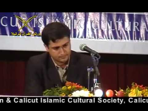 Irani Qari World s Best Quran Recitation.23