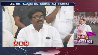 Telangana cabinet: New faces likely in KCR cabinet, Suneetha, Suman may get berths