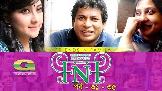 Drama Serial | FnF | Friends n Family | Epi 31- 35 | Mosharraf Karim | Aupee Karim | Shokh | Nafa