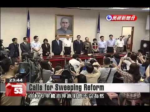 Shih Ming-teh calls for President Ma to reduce his own power