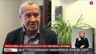 Pašvaldības un uzņēmēji diskutē par teritoriālo reformu