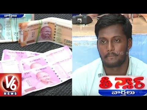 Hyderabad Police Busted Fake Job Racket In Hyderabad, 2 Arrested | Teenmaar News