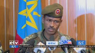 66 members of Ethiopian military sentenced 5 years and above