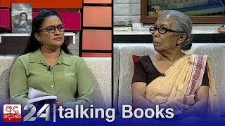 Anula de Silva | Talking Books [EP 1112]