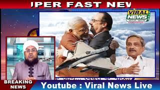 22 Sept, देश की 10 बड़ी एहम खबरें : Speed News : Viral News Live