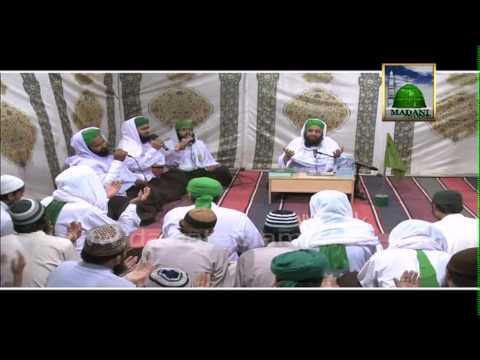 Munajat - Allah Mere Allah - Ya Rab e Muhammad - Naat Khawan...
