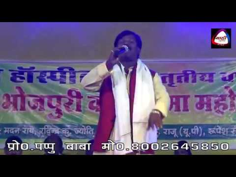 Ravindra Raju Live Program||Full HD||रविन्द्र राजु स्टेज प्रोग्राम||भोजपुरी स्टेज प्रोग्राम