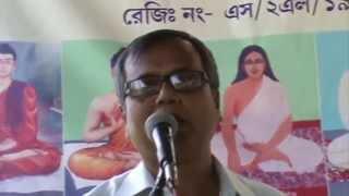 Pradip Biswas হরি লীলামৃত একটা বিজ্ঞান ভিত্তিক সমাজ দর্শন।