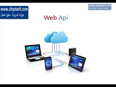 Restful API C#|Asp.net اول محاضرة في دورة