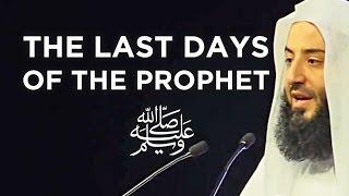 The Final Days of the Prophet () – Wahaj Tarin