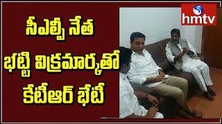 KTR Meeting With CLP Leader Bhatti Vikramarkka Over Telangana Deputy Speaker Election | hmtv