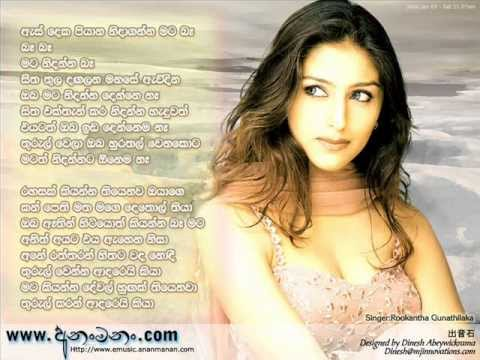 Sinhala Songs - Collection 013 video