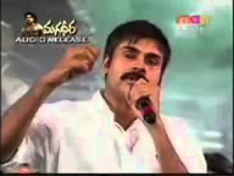 pawankalyan at Magadheera Audio Release