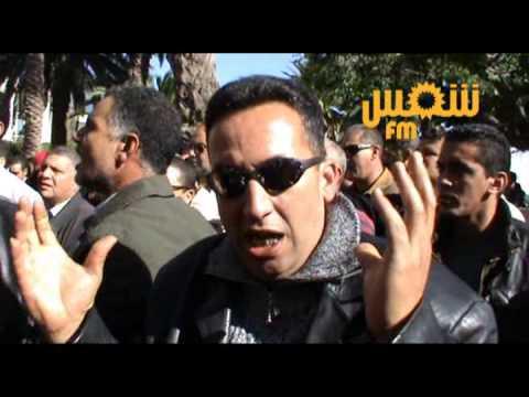 image vidéo أعوان الأمن للنقابيين