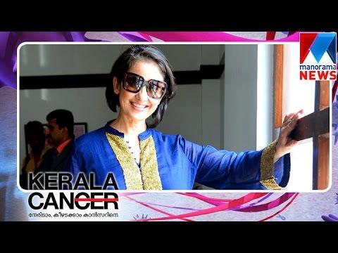 Manisha Koirala cancer survival story | Manorama News | Kerala Can