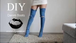 DIY Denim Boots   Tijana Arsenijevic