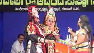 Yakshagana -- Vamsha vahini - 9 - Seetharam kumar kateel as Ugra bhairava - hasya