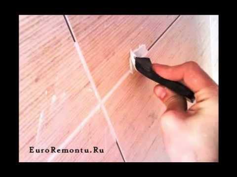 Как затирать швы на плитке на полу своими руками