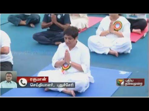 International Yoga day celebrations in Puducherry