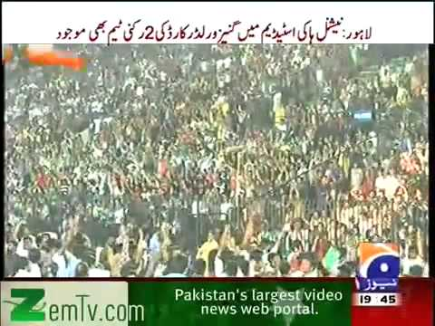Pakistan National Anthem World Record