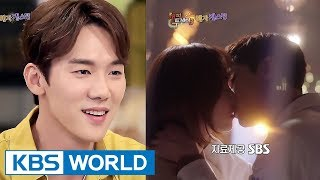'Kiss master' Yoo YeonSeok gives tips for kissing! [Happy Together / 2017.09.14]