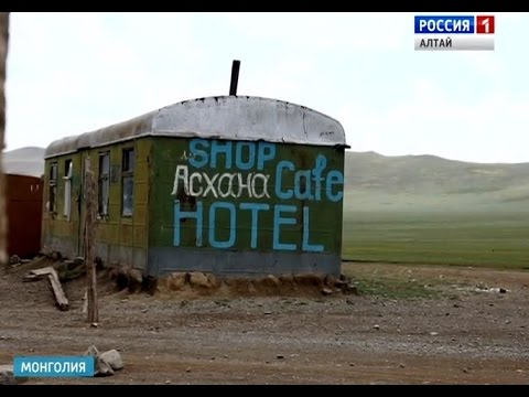 Монгольский Алтай: Дороги