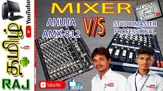AHUJA was studiomaster professional mixer best dj compession in tamil