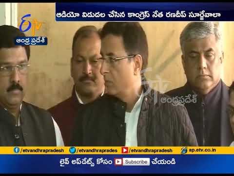 Congress Releases Audio Tape | on Manohar Parrikar Hiding Rafale Deal Files in his Bedroom