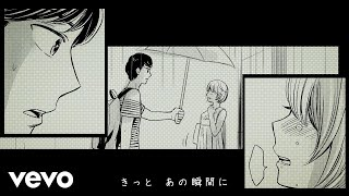 ハジ→ - 恋ノ夢。feat. erica