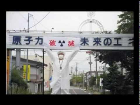 FUKUSHIMA IS HERE :0