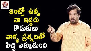Posani Krishna Murali Funny Comments About His Sons | Madila Maata
