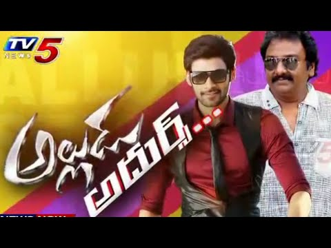 Chit Chat with Alludu seenu Director VV Vinayak and Hero Srinivas | Part-1 : TV5 News