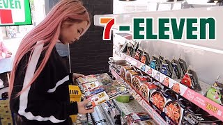 A Delicious Korean 7-Eleven Lunch | MUKBANG