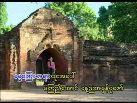 缅甸 Myanmar Buddha Song 3 video