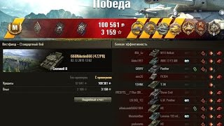 Как играть на Cromwell B? 10 фрагов и 4,7к урона! WoT Epic Full HD